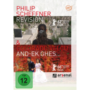 Revision & And-Ek Ghes? (2 DVD