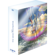 Weathering With You (BRDx2+DVD+CD+gadget)