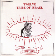 Cherry Red Records Twelve Tribe Of Israel: Anthology