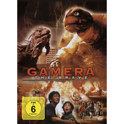 Gamera The Brave-Limitierte