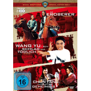 Shaw Brothers Special Box 2