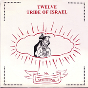Cherry Red Records Twelve Tribe Of Israel: Anthology – Limited Vinyl LP Edition