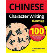 Abraham, W: Chinese Character Writing For Dummies