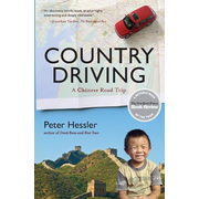 ISBN Country Driving