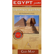 Egypt Geographical Map 1 : 1 300 000