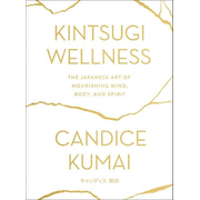 ISBN Kintsugi Wellness