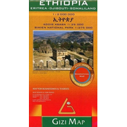 Ethiopia Geographical Map 1 : 2 000 000