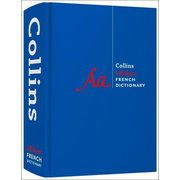 Collins Complete and Unabridged - Robert French Dictionary