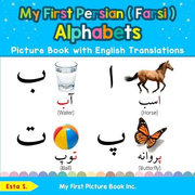 My First Persian ( Farsi ) Alphabets Picture Book with English Translations: Bilingual Early Learning & Easy Teaching Persian ( Farsi ) Books for Kids