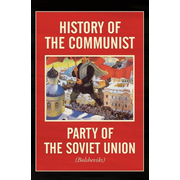 History of the Communist Party of the Soviet Union