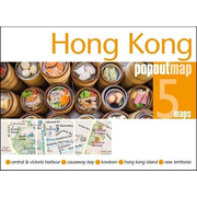 PopOut Map Hong Kong Double