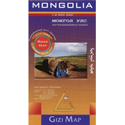 Mongolia Road Map 1 : 2 000 000