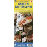 Osaka Japan ITM City Travel Map 1 : 12 500