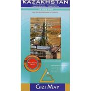 Kazakhstan Political Map 1 : 3 000 000