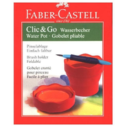Faber-Castell 181517 paint stirrer accessory