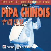 Art of the Chinese Pipa