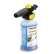 Kärcher 2.643-144.0 garden water spray gun nozzle Garden water spray nozzle Black, Yellow