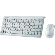 Perixx PERIDUO-707 Plus keyboard RF Wireless QWERTZ German White