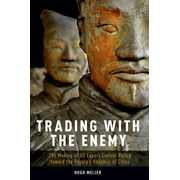 ISBN Trading with the Enemy ( The Making of US Export Control Policy toward the People's Republic of China ) book 416 pages