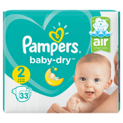 Pampers 81663639 disposable diaper Boy/Girl 2 33 pc(s)