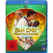 Koch Media Fan Chu - Tödliche Rache - Duel Of Fists (Shaw Brothers Collection) (Blu-ray) Full HD Simplified Chinese, German