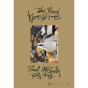 Paul McCarthy - The Box