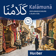 Kalamuna A1 - Der Arabischkurs / 2 Audio-CDs