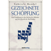 ISBN 9783937715315 book Philosophy German Hardcover 143 pages