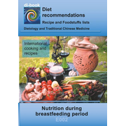 Nutrition during breastfeeding period - E002 DIETETICS - Universal - Breastfeeding period