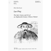 Luo Ping - The Life, Career, and Art of an Eighteenth-Century Chinese Painter