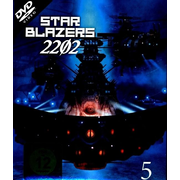 Star Blazers 2202 - Space Battleship Yamato. Vol.5, 1 DVD - Ep. 22-26