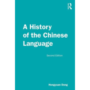 Dong, H: A History of the Chinese Language