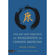 UBC Press The Art and Practice of Diagnosis in Chinese Medicine book Hardcover 792 pages