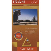 Gizi Map Iran, Geographical Map - Map for Businessmen & Tourists. With index. Relief with elevation tints
