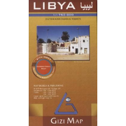 Gizi Map Libya Geographical - Map for Business & Tourists. With index. Relief with elevation tints