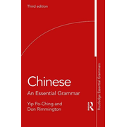 Po-Ching, Y: Chinese