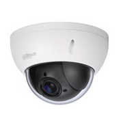 Dahua Technology Lite DH-SD22204UEN-GN security camera IP security camera Indoor & outdoor Dome 1920 x 1080 pixels Ceiling