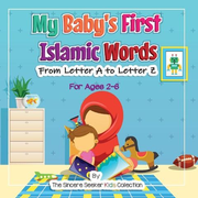 My Baby's First Islamic Words
