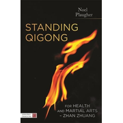 UBC Press Standing Qigong for Health and Martial Arts - Zhan Zhuang book Paperback