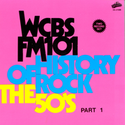 History of Rock: The 50s, Pt. 1 [1992]
