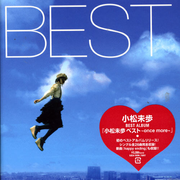 Best: Once More