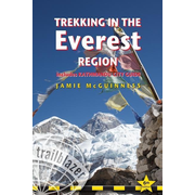Trekking in the Everest Region: Practical Guide with 27 Detailed Route Maps & 65 Village Plans Including Kathmandu City Guide