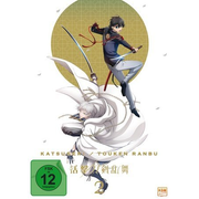 KSM GmbH K5933 movie/video DVD German, Japanese