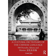 A Cultural Dictionary of The Chinese Language