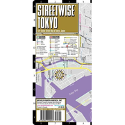 Streetwise Tokyo Map - Laminated City Center Street Map of T