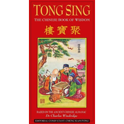 Hachette UK Tong Sing book English Paperback 288 pages