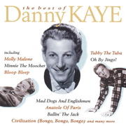 Best of Danny Kaye [Prism]
