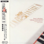 Piano Collections, Pt. 3: Final Fantasy VI