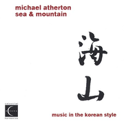 Sea and Mountain: Music in the Korean Style