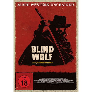 Various Blind Wolf